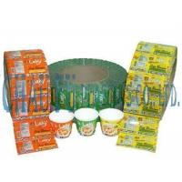 Buy cheap OPS Shrink Film & Shrink Label [1] from wholesalers