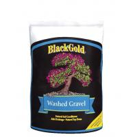 Buy cheap Products Black Gold Washed Gravel from wholesalers
