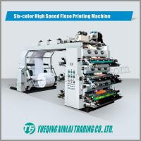 Buy cheap Six-color high speed flexo printing machine product