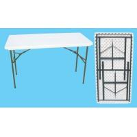 Buy cheap 4ft Rectangular Table from wholesalers