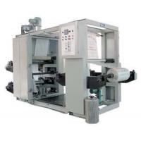 Buy cheap Plastic Weaving Machinery from wholesalers