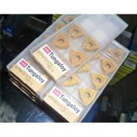 Buy cheap Tungaloy cnc cutting tool turning inserts from wholesalers