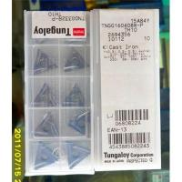 Buy cheap Original Tungaloy cutting tool turning inserts TNGG160408R-P TH10 from wholesalers