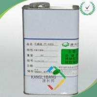 Buy cheap Soft Feeling Coating for Silicone Rubber from wholesalers