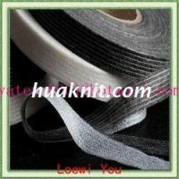 Buy cheap 100% polyester Stitch reinforce interlining from wholesalers
