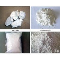 Buy cheap Fiber series Calcined Kaoline-Calcined kaoline product