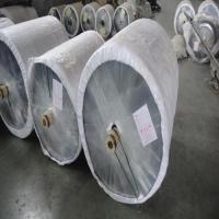 Buy cheap Dipped polyester tire cord fabric from wholesalers