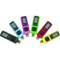 Buy cheap MP3 Musiclip II Digital MP3 Player from wholesalers