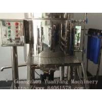 Buy cheap sell body lotion homogenizing machine from wholesalers