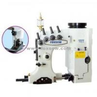 Buy cheap Double-Needle Four-Thread Bag Closing Sewing Machine from wholesalers