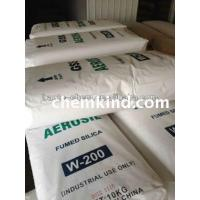 Buy cheap Fumed silica product