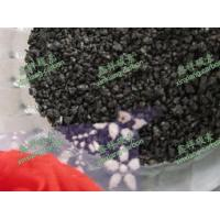 Buy cheap Graphitized Petroleum Coke 1-3mm from wholesalers