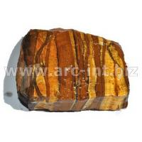 Buy cheap Gemstone Products African Gemstones from wholesalers