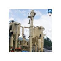Buy cheap Alumina grinding mills in India product