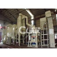 Buy cheap Hornblende, amphibole grinding plant in India product