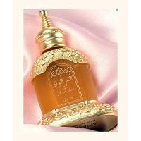 Buy cheap Rasasi CPO Oriental Fragrance: Amber Ood 14ml from wholesalers
