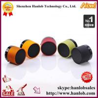 Buy cheap Wireless Bluetooth Speakers home theater bluetooth stereo HLB006 from wholesalers