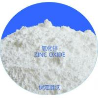 Buy cheap Zinc oxide for arrester purpose from wholesalers
