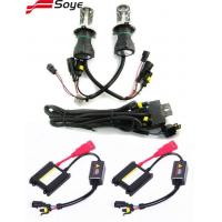 Buy cheap 【Product NameAuto HID product