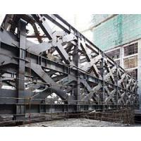 Buy cheap Steel Structure Building product