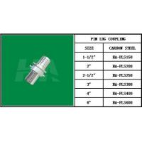 Buy cheap Bauer Coupling PIN LUG COUPLING from wholesalers