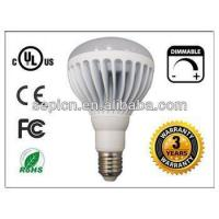 Buy cheap led br40 2700K-6500K 20W 22W with 3 years warranty e26 e27 30000 working hours 120v from wholesalers