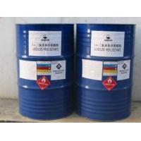 Buy cheap Chemicals Product  3,4-DCPI from wholesalers