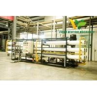 Buy cheap Xylose Equipment from wholesalers