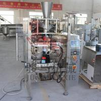 Buy cheap Fully automatic vertical packing machine BZ - L322 from wholesalers