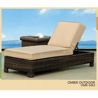 Buy cheap Outdoor Living modern Wicker patio sun lounger furniture OMR-S063 from wholesalers