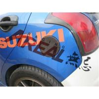Buy cheap Swift 2005-2008 fuel tank cover from wholesalers
