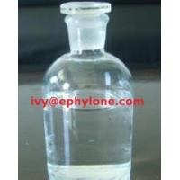 Buy cheap benzaldehyde CAS NO 100-52-7 99% PURITY from wholesalers