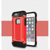Buy cheap Slim Armor Case for Iphone 6 Plus/6S Plus Phone Bag Cover from wholesalers