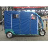 Buy cheap 2016321115730Petrol tricycle for passenger from wholesalers