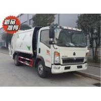 Buy cheap SINOTRUK HOWO 4x2 4m3 small Garbage collector trucks from wholesalers