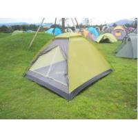 Buy cheap 2 Person DOME TENTS for sale outdoor camping gear from wholesalers