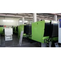 Buy cheap Engel Used Injection Molding Machine from wholesalers