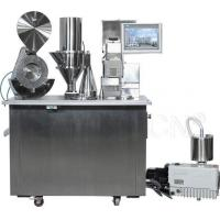Buy cheap JTJ-V Semi Automatic Capsule Filler Machine from wholesalers