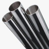Buy cheap Hot Rolled Stainless Steel Tube from wholesalers