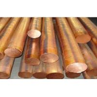 Buy cheap Copper Nickel Round Bars from wholesalers