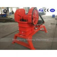 Buy cheap Gold Panning Machine Jaw Crusher for Gold Ore from wholesalers