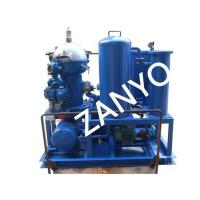 Buy cheap ZYCF Centrifugal Oil Separator from wholesalers