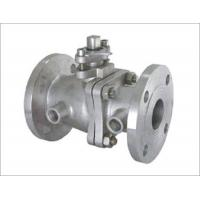 Buy cheap Jacket Ball Valve from wholesalers