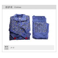 Buy cheap J1-2 Clothes from wholesalers