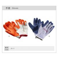 Buy cheap J1-1 Gloves from wholesalers