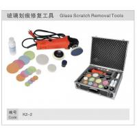 Buy cheap K2-2 Glass Scratch Removal Tools from wholesalers