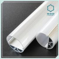 Buy cheap 6063 Aluminium Extrusion Profile For Led from wholesalers
