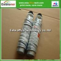 Buy cheap Toners and spare parts 2320d for Aficio 2027 Copier from wholesalers