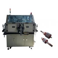 Buy cheap Fully automatic flyer winding for armature from wholesalers