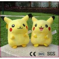 Buy cheap New Cheap 2Pcs Pokemon Go Pikachu Cute Plush Toy Soft Stuffed Animal Keychains for Wholesale from wholesalers